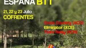 Los Campeonatos de España de MTB ya tienen programa y horarios