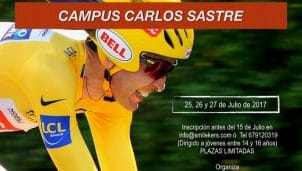 Campus-Carlos-Sastre