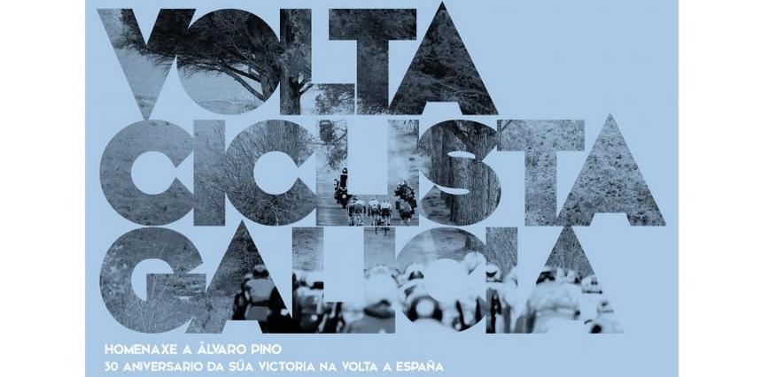 Volta Galicia: Super Froiz gana la crono por equipos
