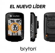 bryton-rider-15-2