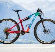 Canyon Lux y Exceed 2020: ¡Ya a la venta!