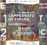 Campeonatos España